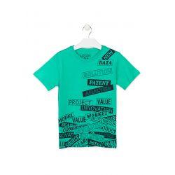 Prévente - T-shirt vert