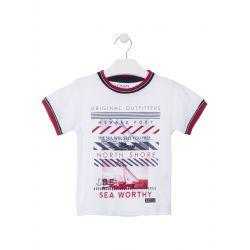 Prévente - Sails - T-shirt blanc
