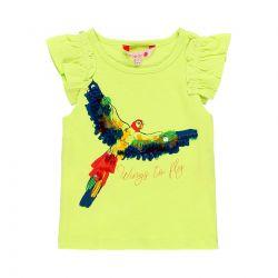 Prévente - Botanical Dreams - T-shirt sans manches lime
